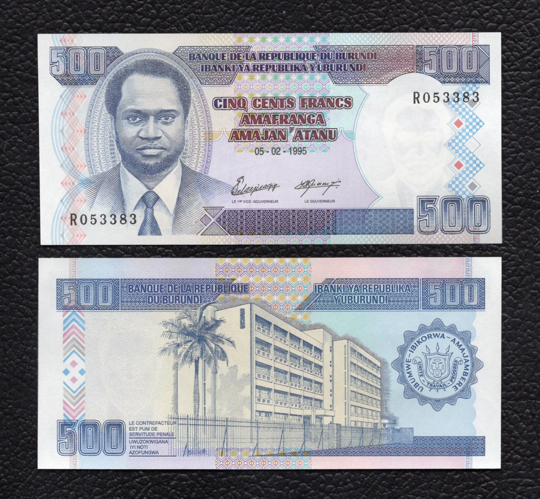 Burundi P-37A  5.02.1995 500 Francs -  Crisp Uncirculated
