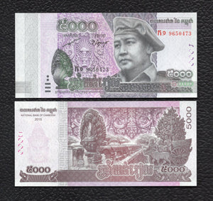 Cambodia P-New 2015(2017) 5000 Riels - Crisp Uncirculated