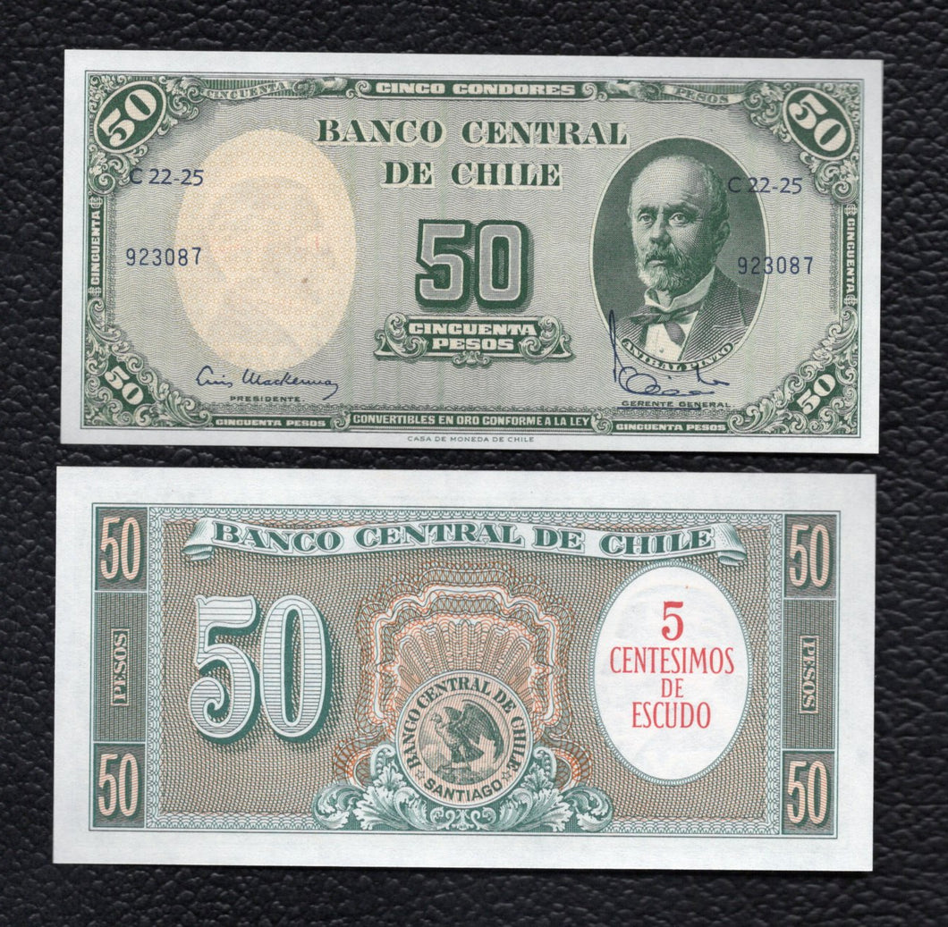 Chile P-126 ND(1947-58) 50 Pesos - Crisp Uncirculated