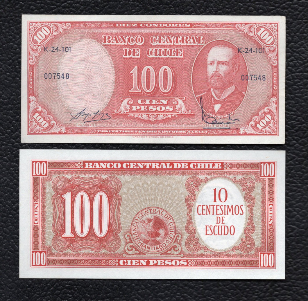 Chile P-127a ND(1960-61) 100 Pesos - Crisp Uncirculated