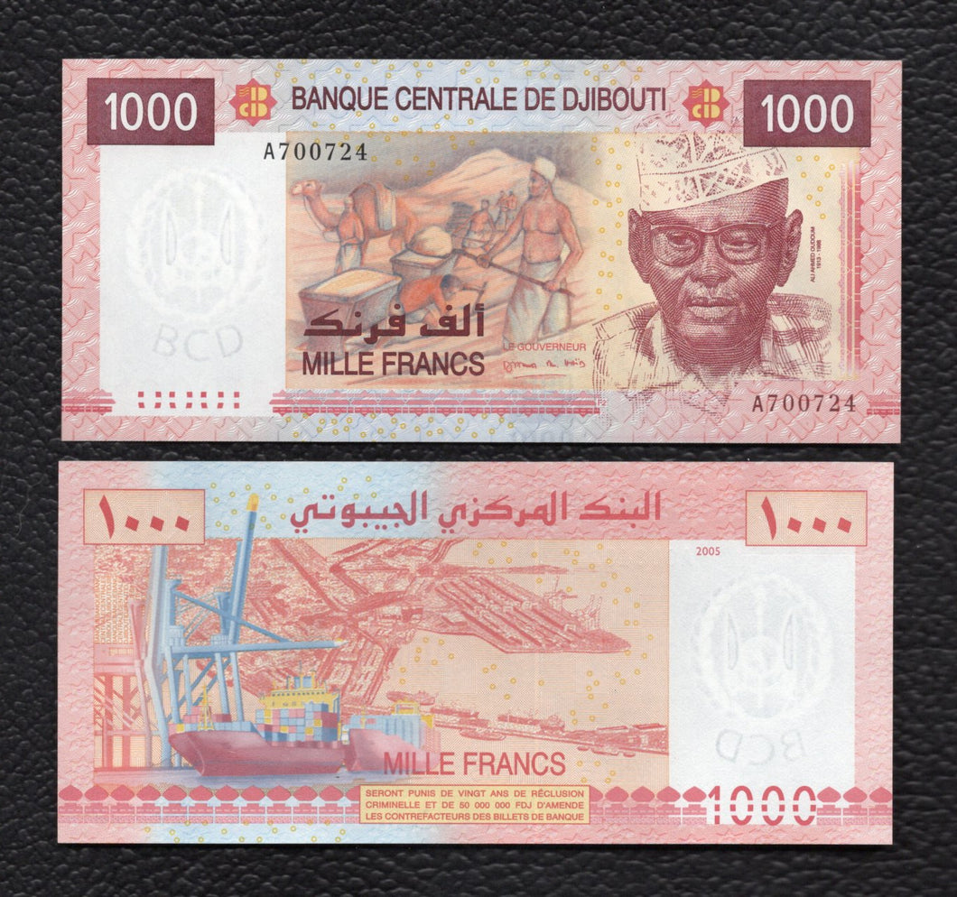 Djibouti P-42 ND(2005)  1000 Francs - Crisp Uncirculated