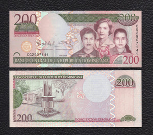 Dominican Republic P-178b? 2009 200 Pesos - Crisp Uncirculated