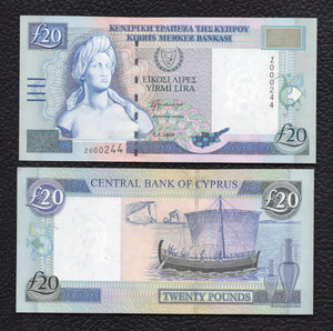 "Cyprus P-63c 1.4.2004 10 Pounds ""Replacment"" Note! Crisp Almost Uncirculated"