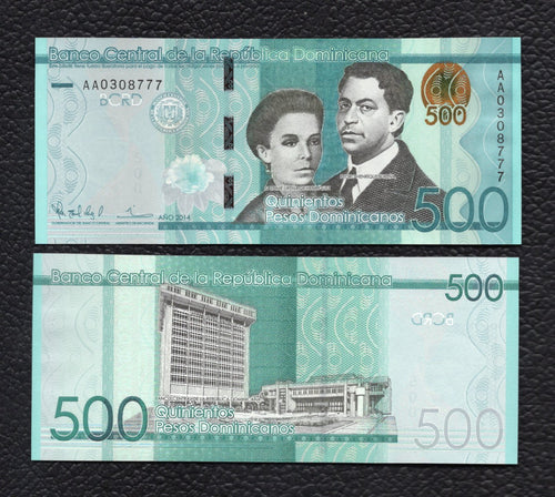 Dominican Republic P-192 2014 500 Pesos - Crisp Uncirculated