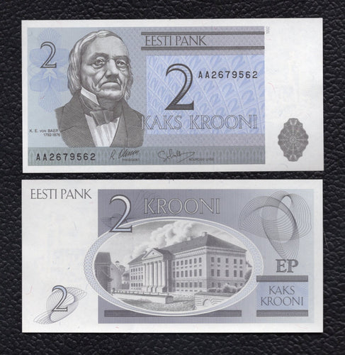 Estonia P-70a 1992 2 Krooni - Crisp Uncirculated