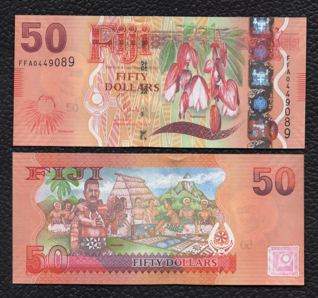 Fiji P-118 ND(2013) 50 Dollars - Crisp Uncirculated