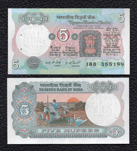 India P-80g  ND (1975) 5 Rupees -  Crisp Uncirculated, w/Pin Holes