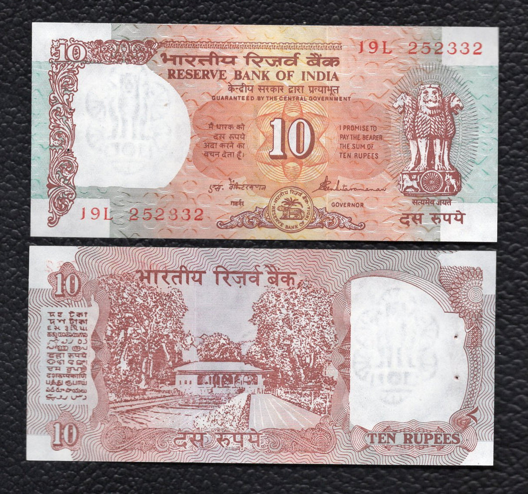 India P-88a ND(1992)  Sign. 86 10 Rupees -  Crisp Uncirculated, w/Pin Holes