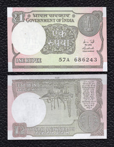 India P-108 ND 2015 1 Rupee -  Crisp Uncirculated,