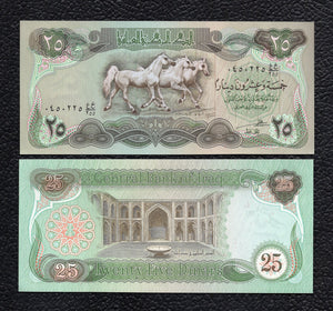 Iraq P-72 1982 25 Dinars - Crisp Uncirculated