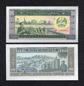 Laos P-30 ND(1979)  100 Kip Crisp Uncirculated