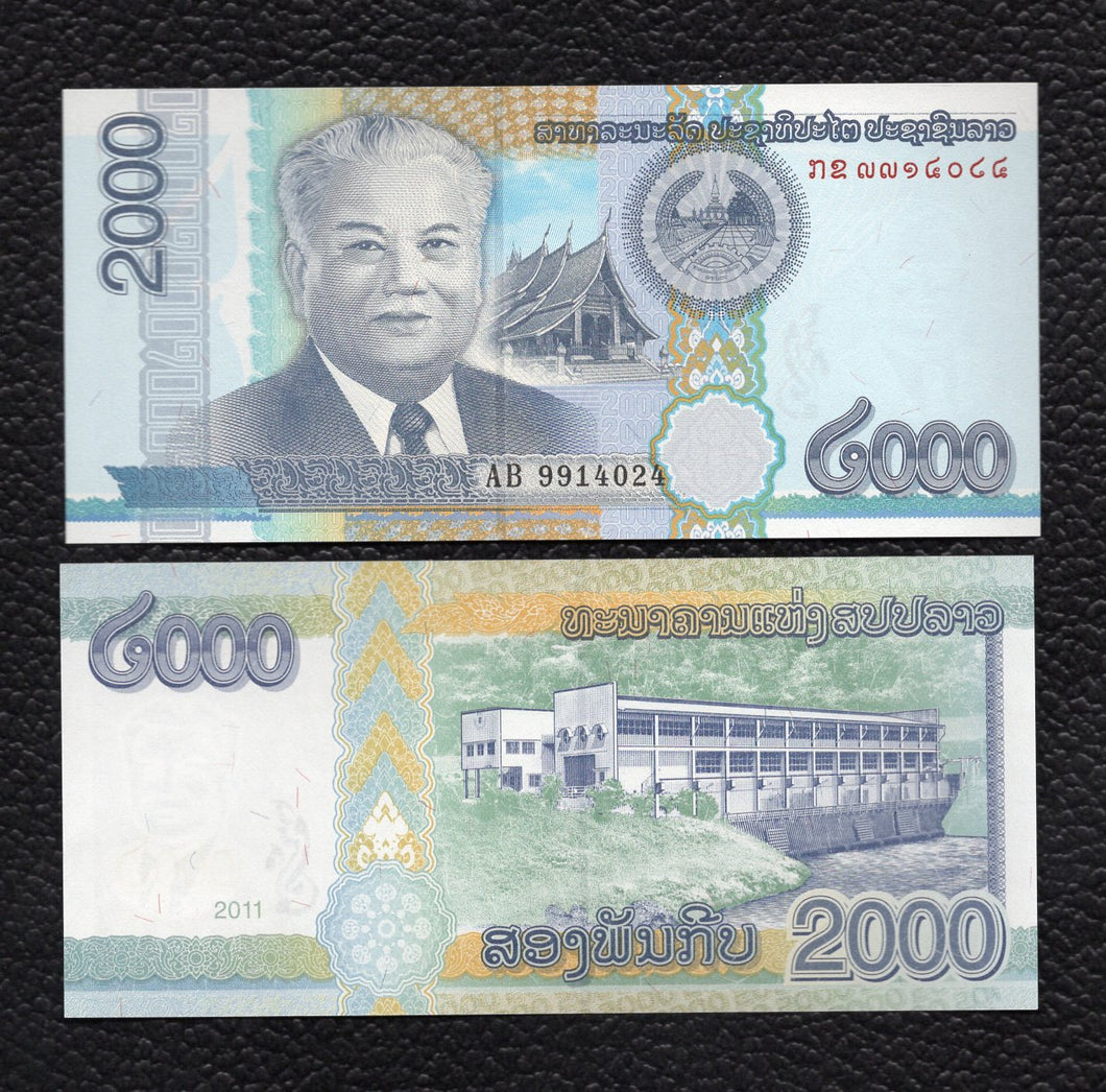Laos P-41 2011   2000 Kip Crisp Uncirculated