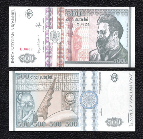 Romania P-101a  Dec. 1992  500  Lei - Crisp Uncirculated