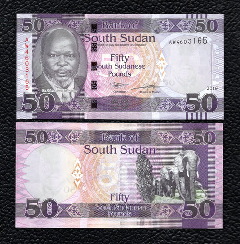 South Sudan P-NEW  2019  50 Pounds - Crisp Uncirculated
