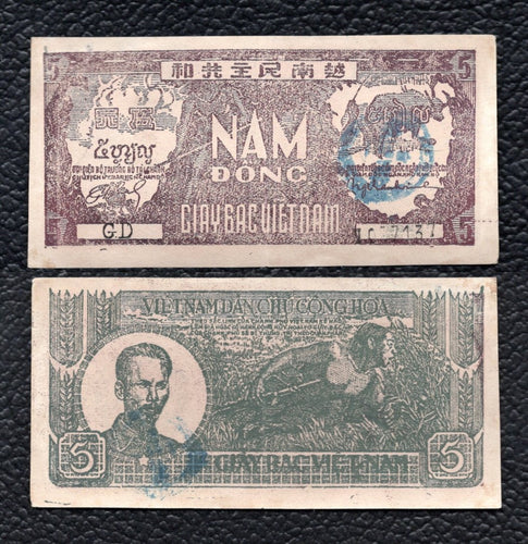 Viet Nam P-17a  ND(1948) 5 Dong Almost Uncirculated