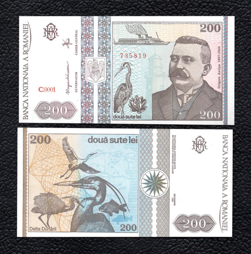 Romania P-100  Dec. 1992  200 Lei - Crisp Uncirculated