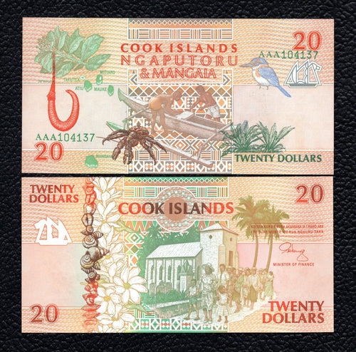 Cook Islands P-9  ND(1992)  20 Dollars - Crisp Uncirculated