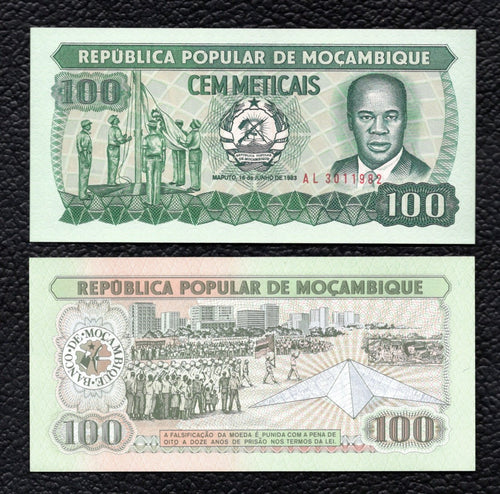 Mozambique P-126  16.6.1983  100 Meticals - Crisp Uncirculated4.