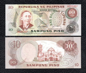Philippines P-161d  ND Red Serial #  10 Piso - Crisp Uncirculated