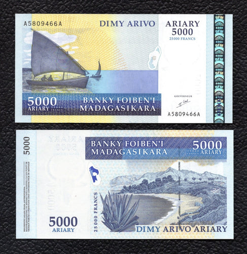 Madagascar P-84  ND(2003)  5000 Ariary  - Crisp Uncirculated