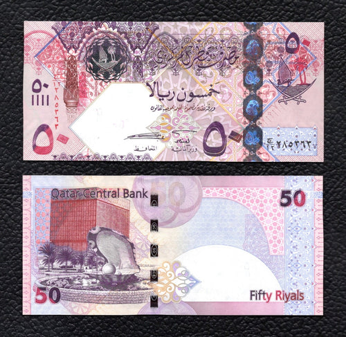 Qatar P-31  ND(2008) 50 Riyals - Crisp Uncirculated