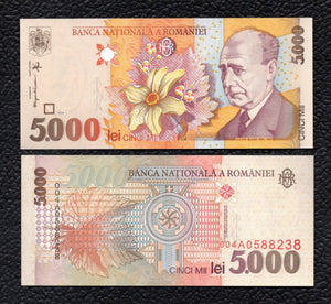 Romania P-107  1998   5000 Lei - Crisp Uncirculated