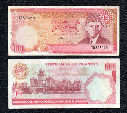 Pakistan P-36  ND(1981-82)  100 Rupees - Fine/Very Fine w/Pin Holes