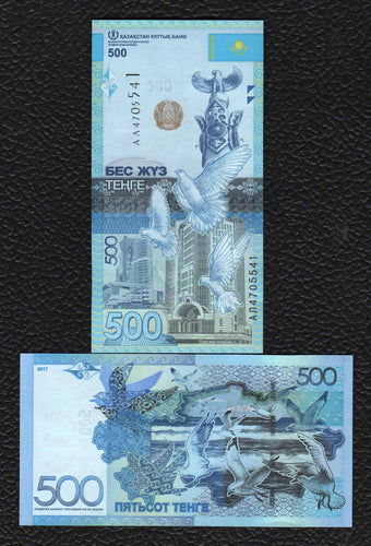 Kazakhstan P-NEW 2017 500 Tenge - Crisp Uncirculated
