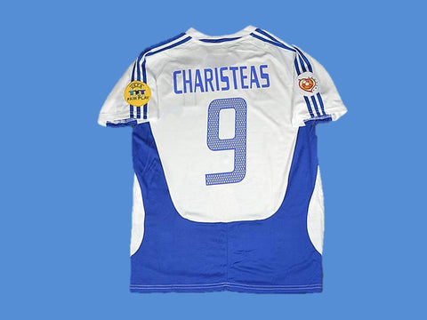 GREECE 2004 CHARISTEAS 9 EURO CUP HOME JERSEY