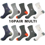 Man's best quality cotton long socks