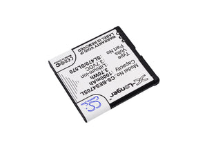 Battery for Bea-fon SL470, SL570, SL670_EU001W, SL670A