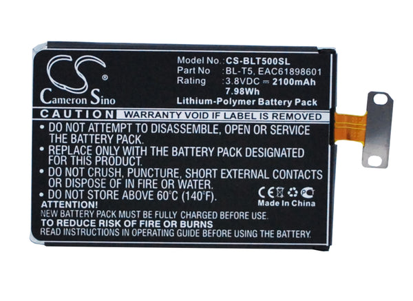 Sprint LS970 Replacement Battery