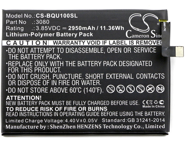 Battery for BQ Aquaris U, U Lite, U Plus