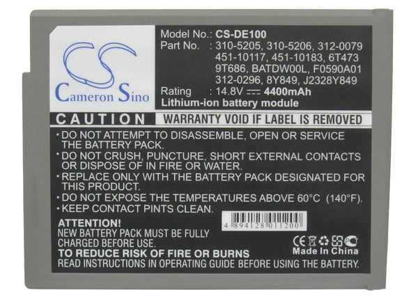 DELL Inspiron 1100, Inspiron 1150, Inspiron 5100 Series, Inspiron 5150, Inspiron 5160 Replacement Battery