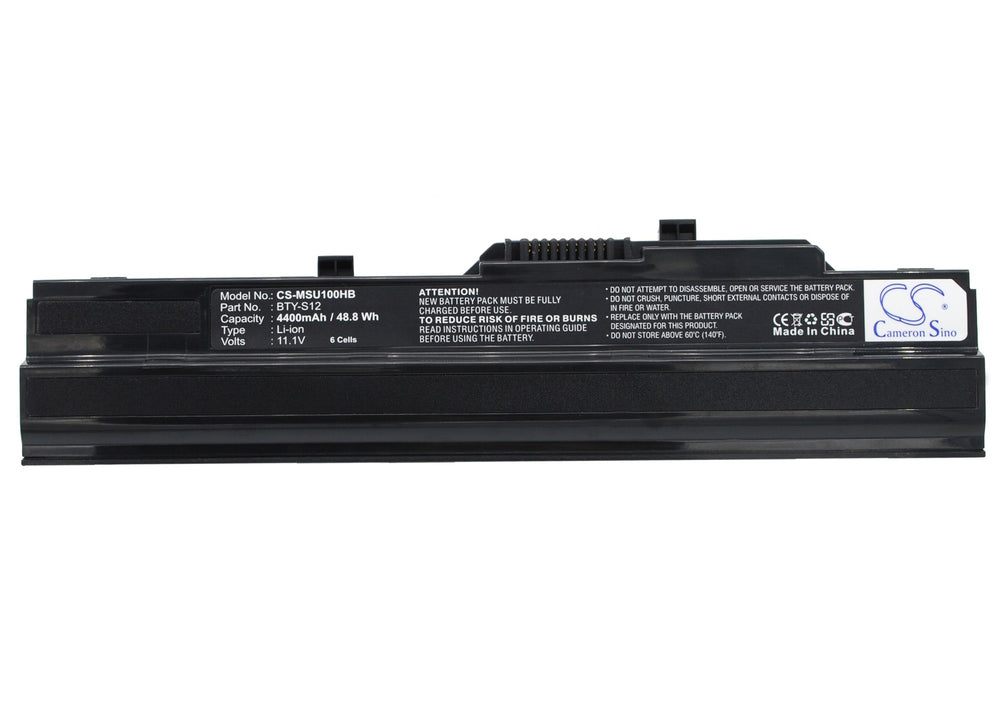Battery for LG X110 (4400mAh)