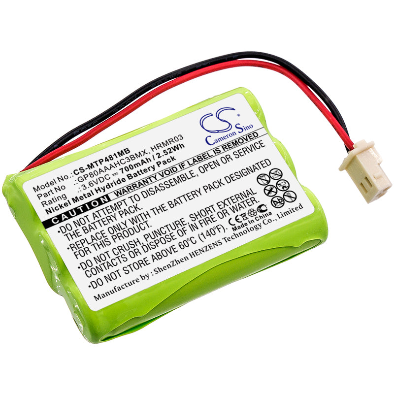 Battery for Motorola MBP481, MBP482, MBP483, GP80AAAHC3BMX, HRMR03