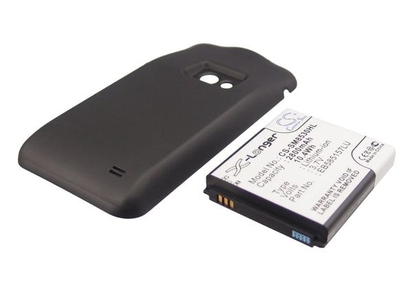 Samsung Galaxy Beam, GT-I8530 (2800mAh) Replacement Battery
