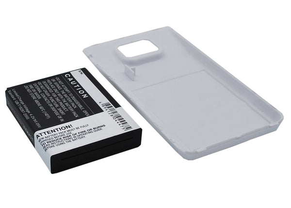 Battery for Samsung Galaxy S II, Galaxy S2, GT-I9100 (2600mAh)