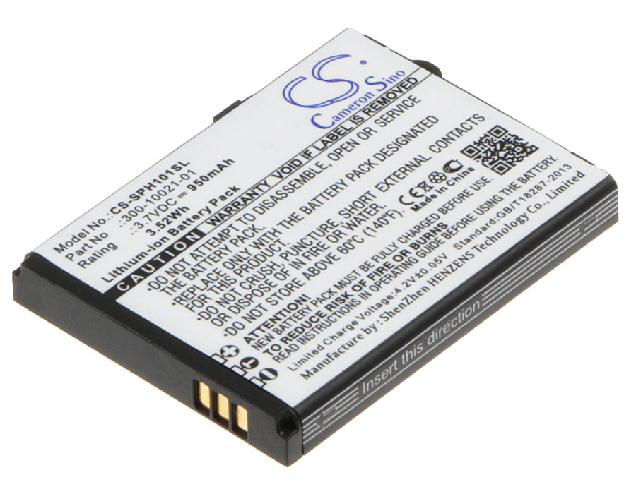 Battery for Netgear SPH-101
