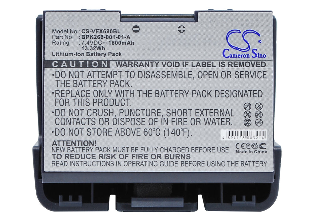 Battery for VeriFone VX680 wireless terminal (1800mAh)