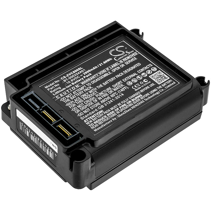 Battery for Zebra VC80