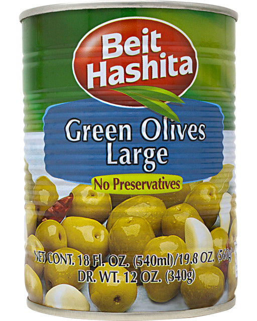 Beit Hashita Green Olives (Large)