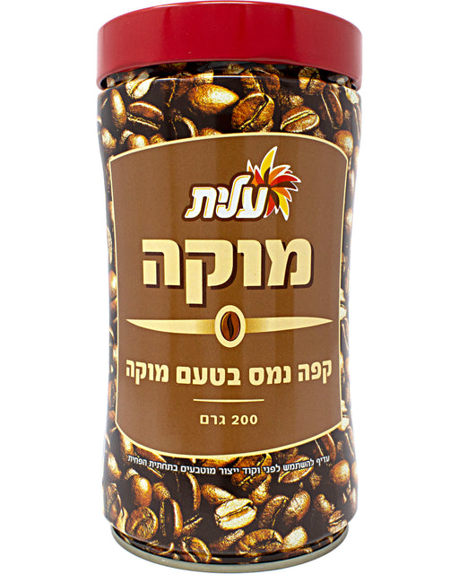 Elite Mocha-flavored Instant Coffee