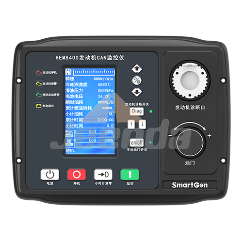 SmartGen HEM8400 CANBUS interface
