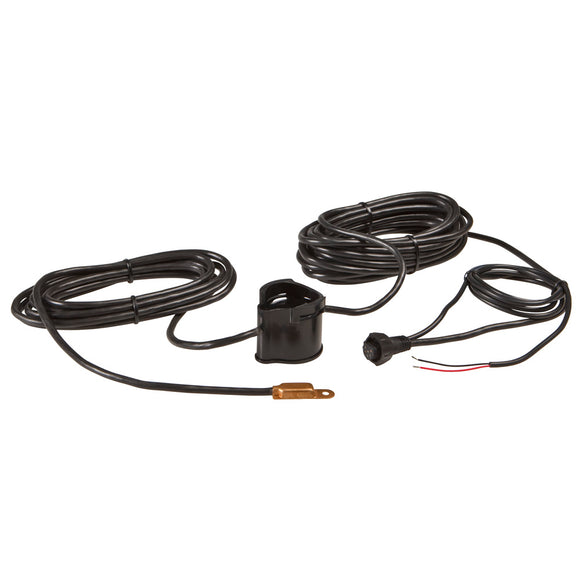 Lowrance PDRT-WSU 83-200 kHz Pod Style Transducer - Remote Temperature [106-69]