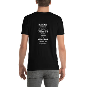 """Throw me the ball, please"" Multi-Language Adult Unisex T-Shirt (white lettering)"
