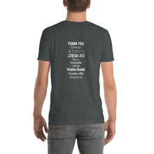 "Load image into Gallery viewer, ""Throw me the ball, please"" Multi-Language Adult Unisex T-Shirt (white lettering)"