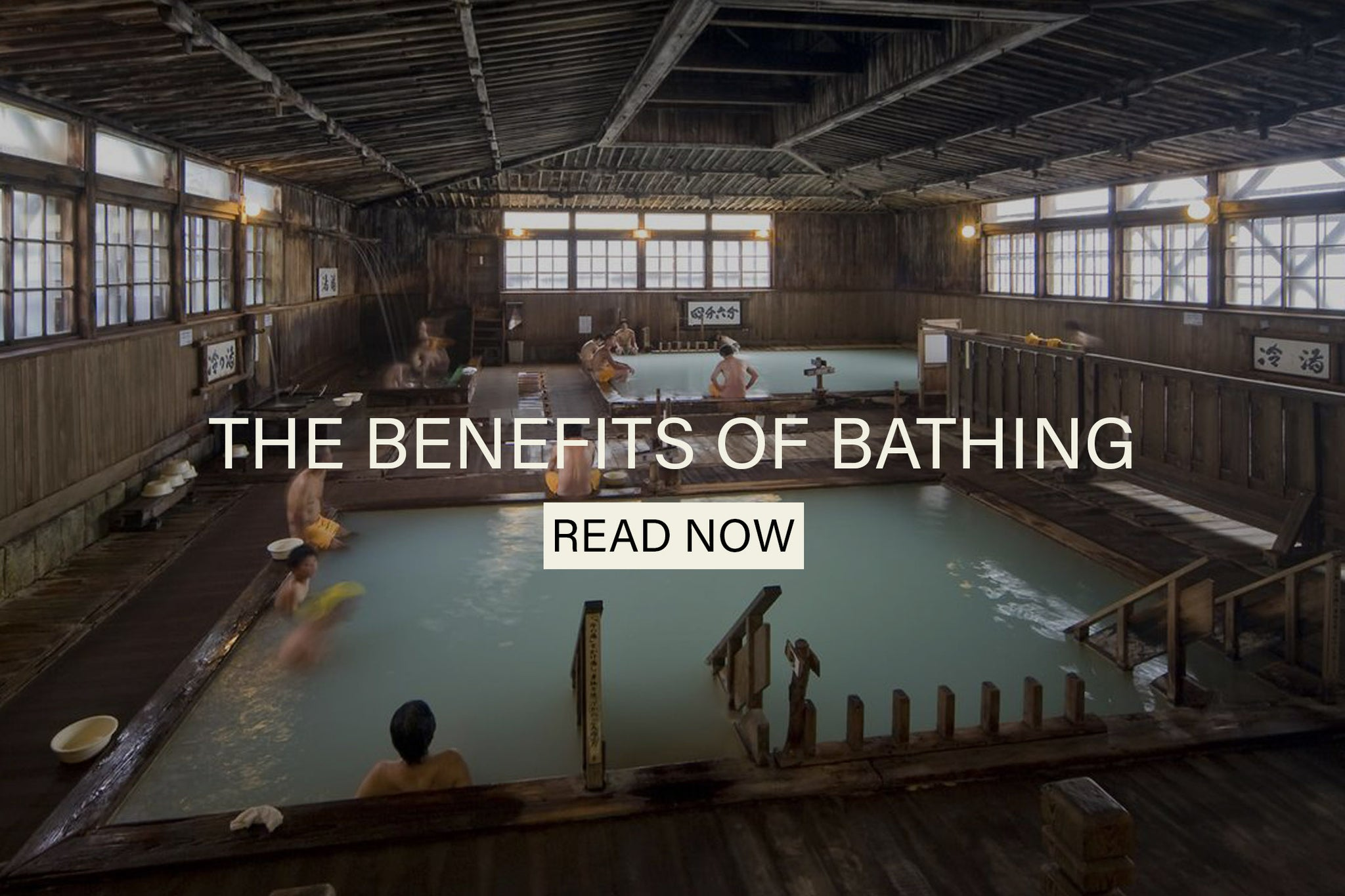 The Benefits Of Bathing