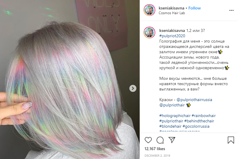 Holographic iridescent hair colour
