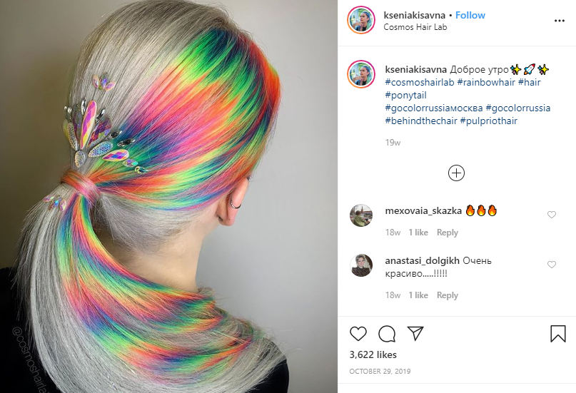 how to get holographic hair colour